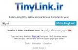tinylink v.1_2008-2009